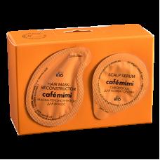 Комплексный уход за волосами   РЕКОНСТРУКТОР   для тонких и ослабленных волос с маслом нероли   20+5ml Cafe mimi