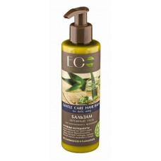 Бальзам для волос  БЕРЕЖНЫЙ УХОД  для чувствительной кожи головы, для ежедневного использования  200ml Eco Lab