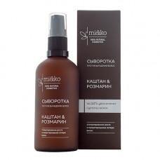 Сыворотка для волос   КАШТАН И РОЗМАРИН    стимулирует рост и предотвращает выпадение   100ml Mi&KO