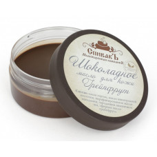 Шоколадное масло для кожи  ГРЕЙПФРУТ  100g СпивакЪ